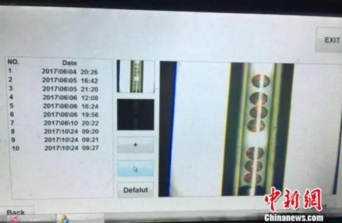 在这台光子晶体微球自动化检测仪的屏幕上,检测结果全程可视化。
