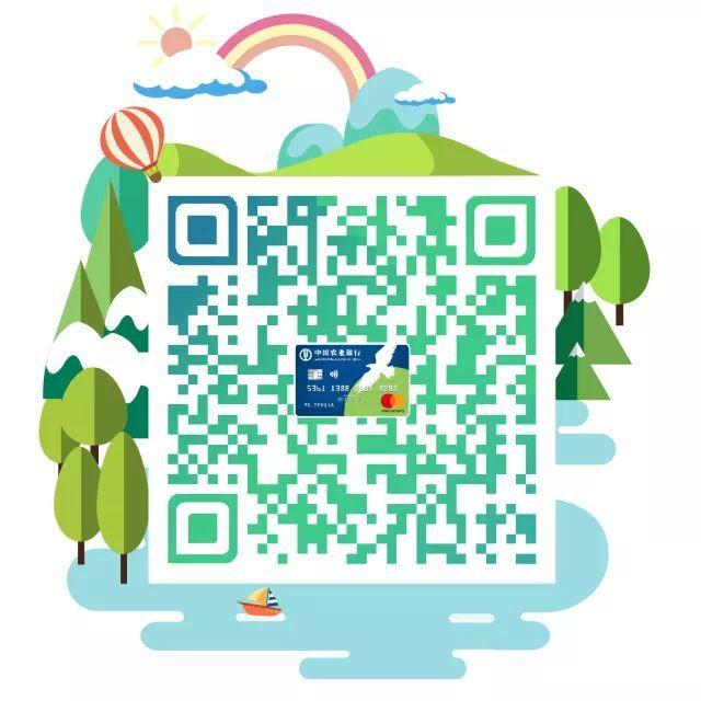 农行留学卡:一站式留学金融服务