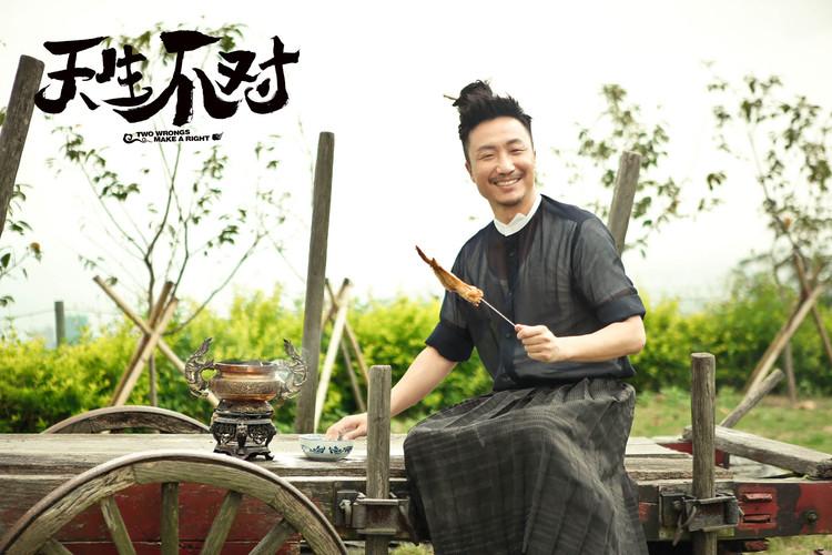 《天生不对》曝神算冤家海报 周渝民薛凯琪齐搞笑