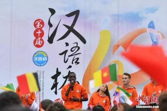 """""""汉语热""""席卷全球!全世界都在讲中国话,已"""