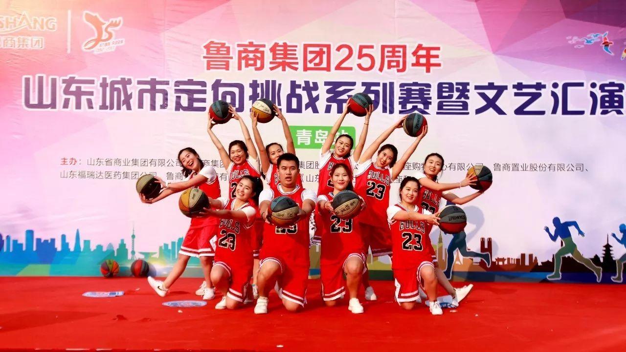 《炫动篮球》获得冠军,银座青岛区域中心店选送的大合唱《英雄赞歌