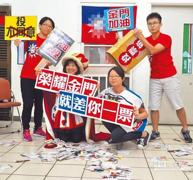 """▲金门的年轻人表达鲜明的反赌立场(图片来源:""""中时电子报"""")"""
