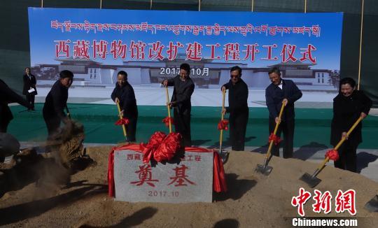 西藏博物馆改扩建工程奠基仪式 孙翔 摄