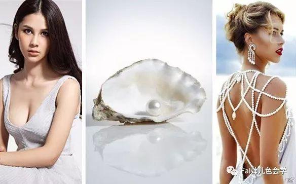 珍珠美白到底靠不靠谱?!