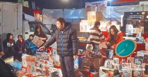 图说:台湾网络销售手法,不脱离夜市拍卖风格。(图片来源网络)