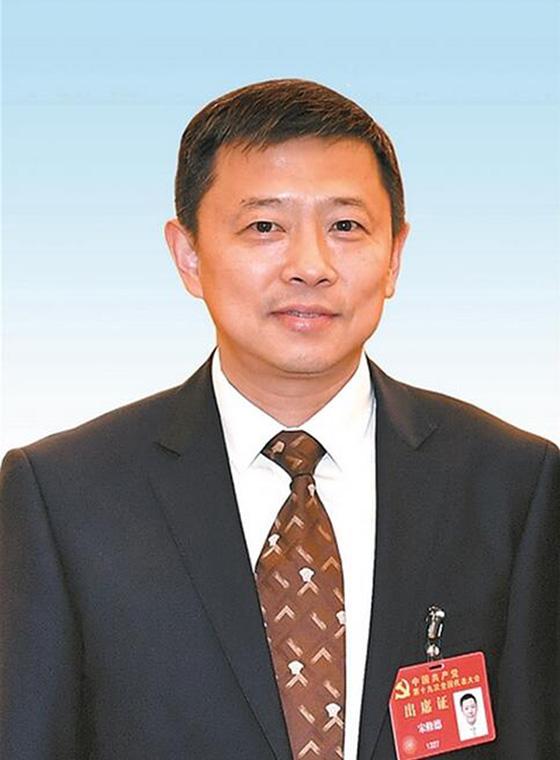 中国铁路成都局集团有限公司董事长、党委副书记宋修德
