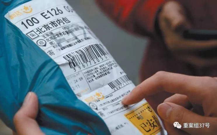▲韵达快递在签收联使用了隐私面单。新京报记者 陶冉 摄