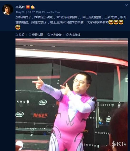 黄旭东上微博热搜 杨幂:毒奶色是什么口红色号?
