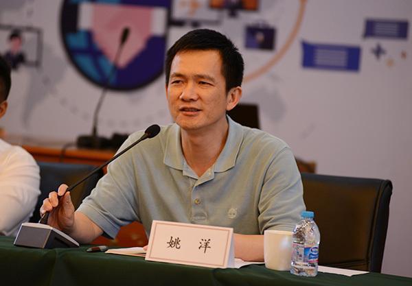 北京大学国家发展研究院院长姚洋。