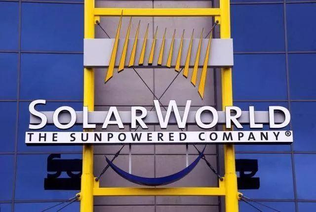 ▲2017年5月,太阳能天下公司操持了停业手续。