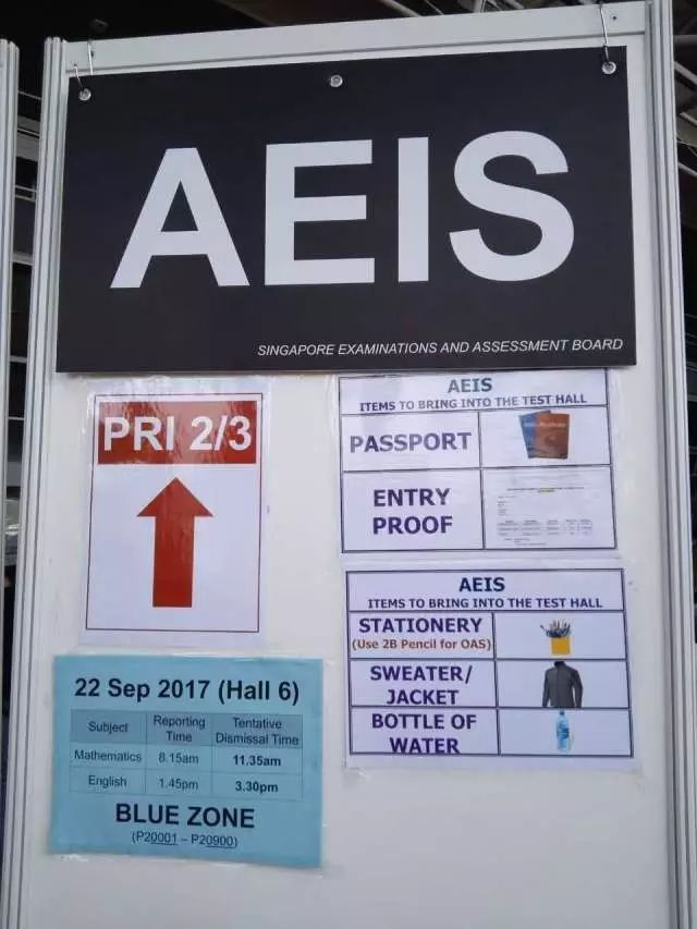 新加坡博览中心AEIS考场外的提示。