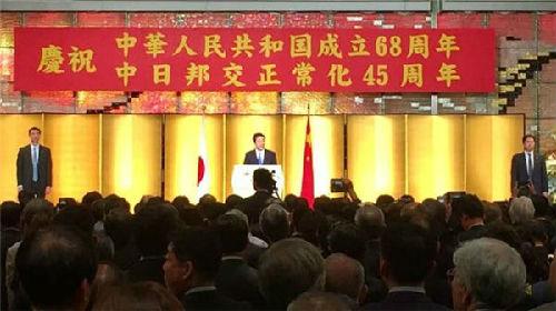 今年9月,中国驻日本大使馆国庆招待会现场。