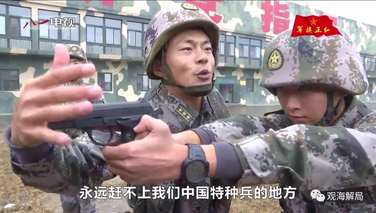 (陈国韬指挥训练)