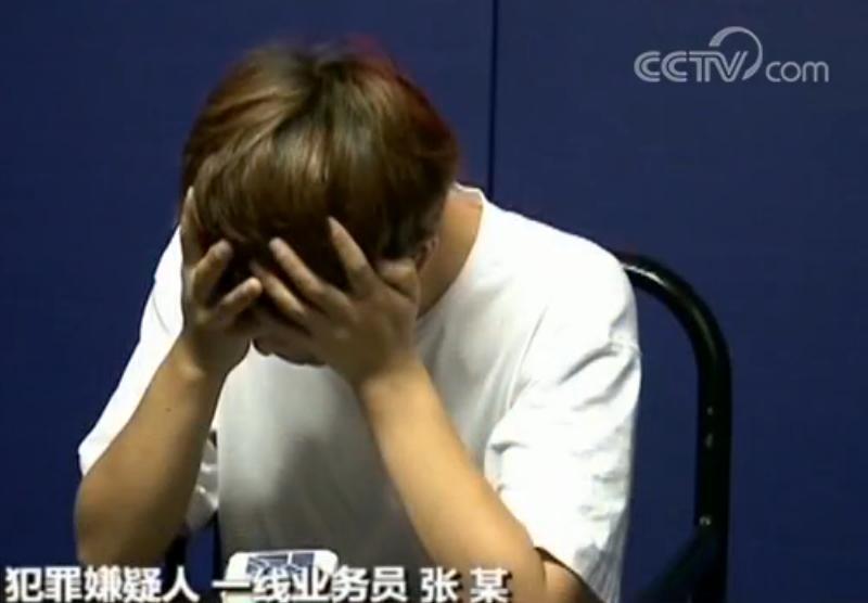 """上海警方捣毁一""""股票分析师""""诈骗团伙"""