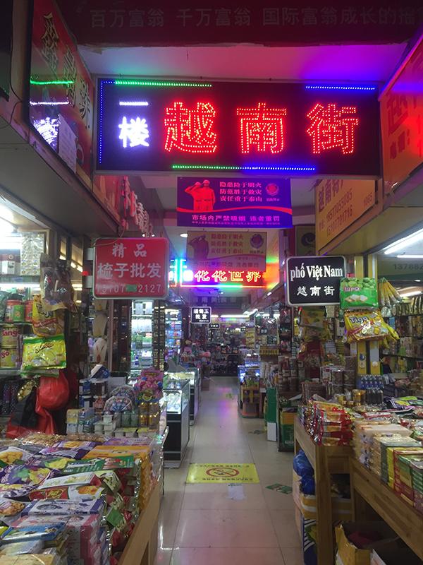东兴口岸附近的商铺,不少中国老板喜欢聘用年轻漂亮的越南姑娘当店员。