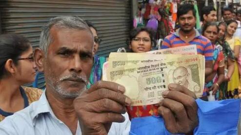 2019印度人口总量_IMF:印度GDP总量或将赶超英国成第五大经济体