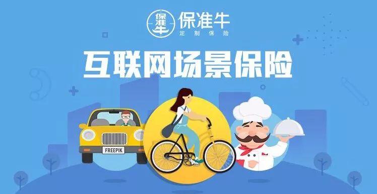 安心财险副总裁陈静:大数据技术助力互联网车险实现风控   每日...