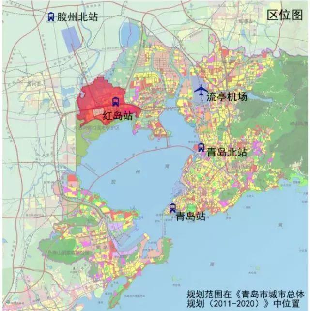 """青岛发布重磅规划,红岛会不会成为青岛未来""""新中心"""""""