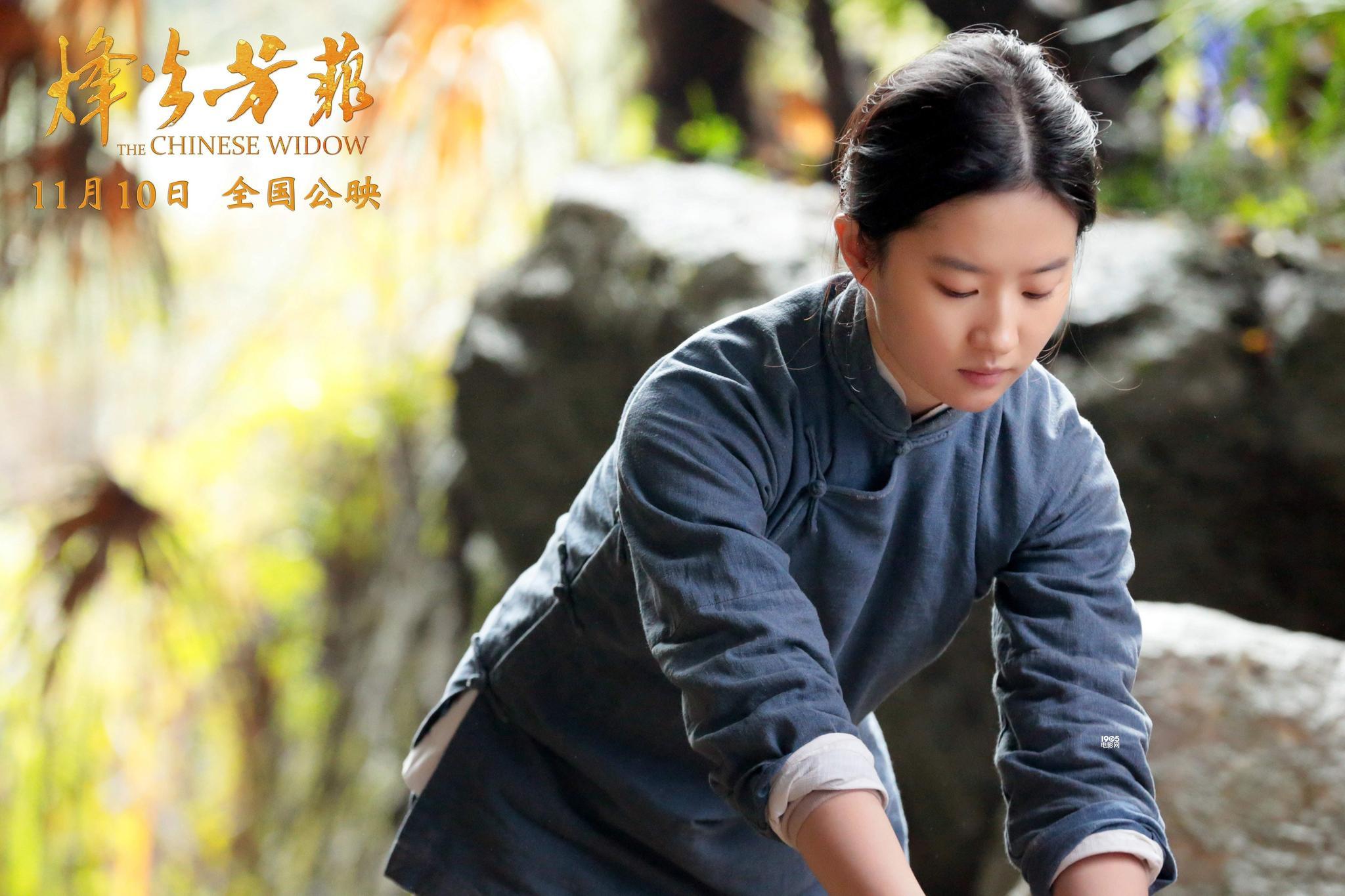 《烽火芳菲》刘亦菲纯素颜出镜 演绎