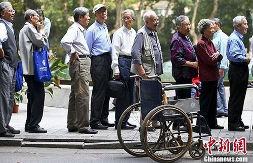 人社部回应:养老金中央调剂制度不会减少中央补助