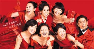 小泉今日子,满岛光,菅野美穗等主演的《监狱的公主大人》已于10月17日