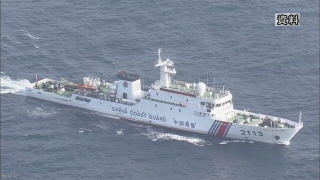 中国海警船(图源:日本NHK消息)