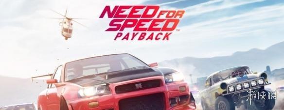 《极品飞车20:复仇》试玩版超长演示 上演疯狂飙车