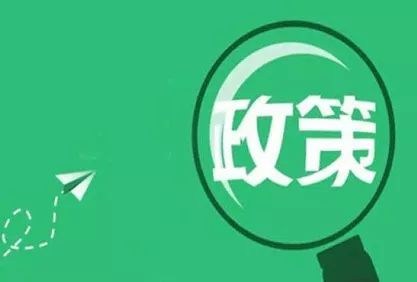 【新政】河南开封以推动实施清