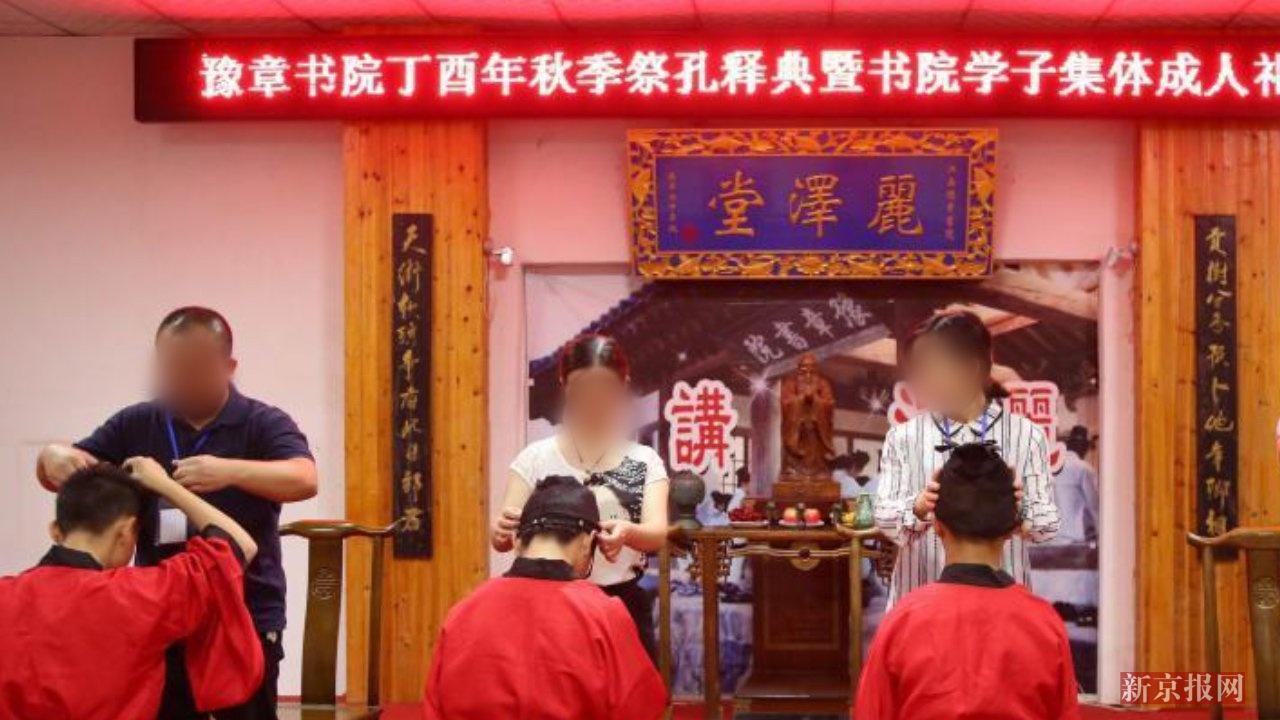 爱赢集团官网 憾失冠军后,日本男足仍留下整洁的更衣室