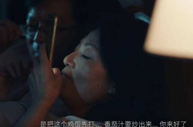 温情牌剧情反转:银行番茄炒蛋短视频营销引发