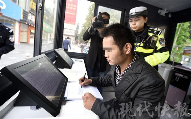 南京首设交通违法人现场教育点 可现场学交规