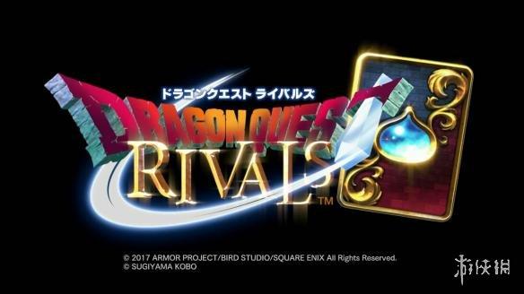 日本卡牌手游《勇者斗恶龙:宿敌》现已发售 精彩预告片欣赏
