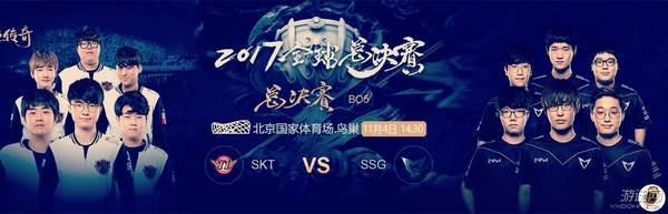 网友晒出S7总决赛鸟巢舞台照 网友:黄牛看到心都碎了