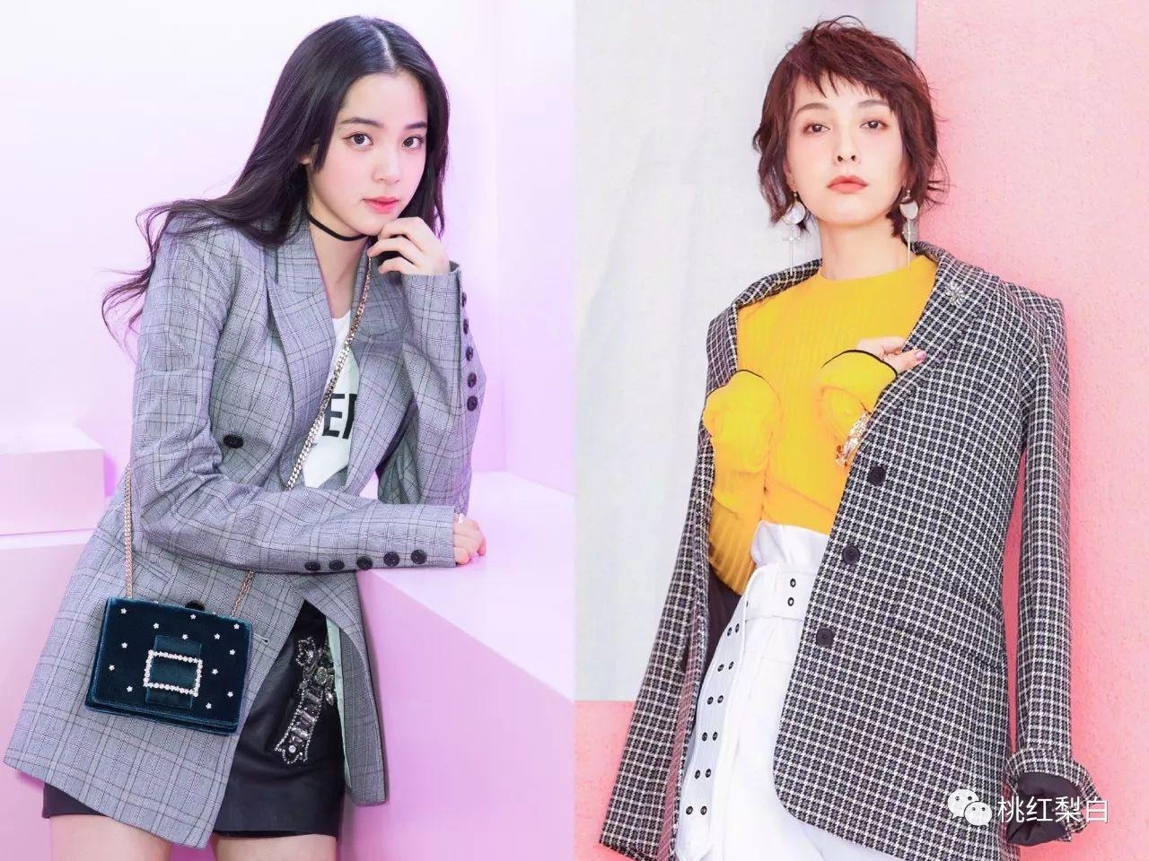 桃红梨白:欧阳娜娜和吴昕,谁的演技更浮夸?