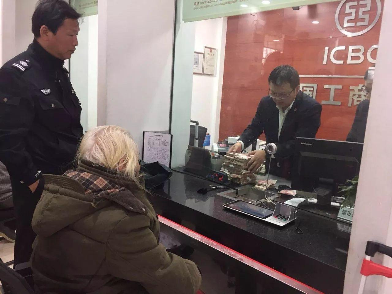 ▲救助站安排专人协助老人将钱存入银行。图据武汉市救助管理站官网