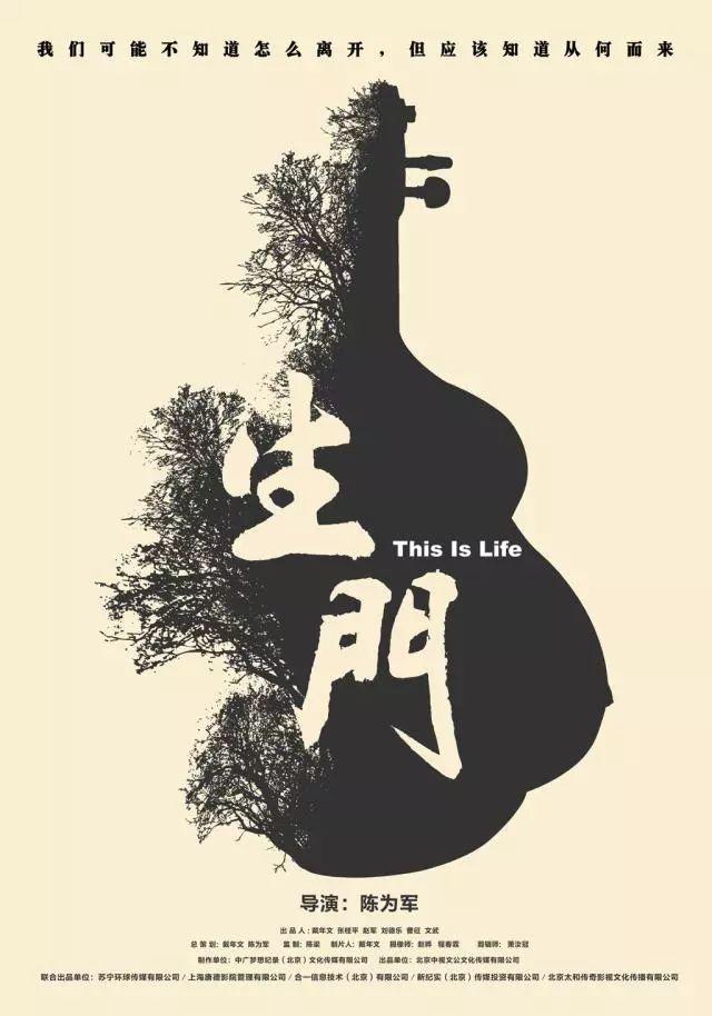 """【活动】女性""""拼事业""""or""""回家庭"""" 你能选择?"""