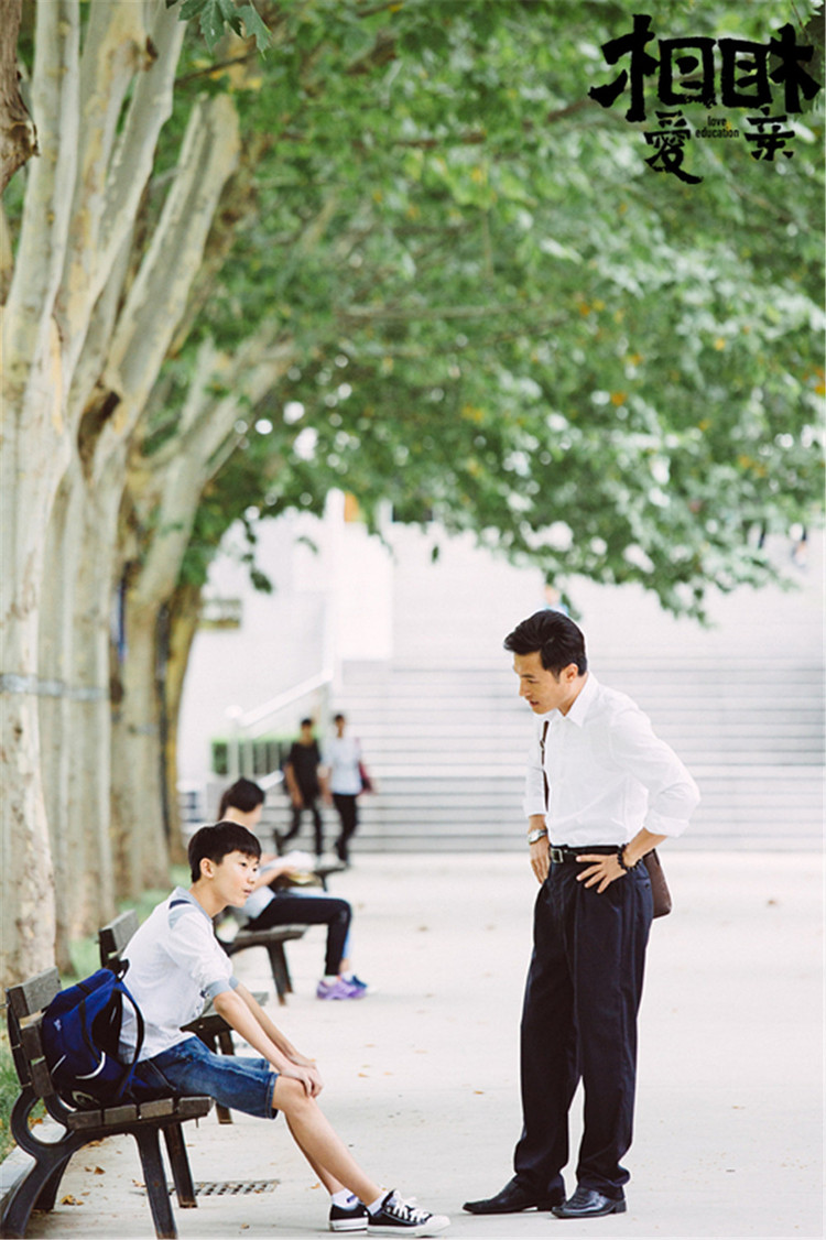张艾嘉新作《相爱相亲》 华语片年度之最预约眼泪