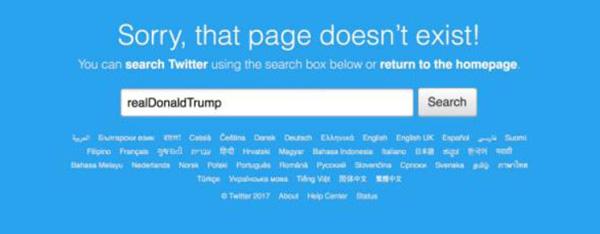 特朗普账户被停用11分钟 Twitter:人为失误
