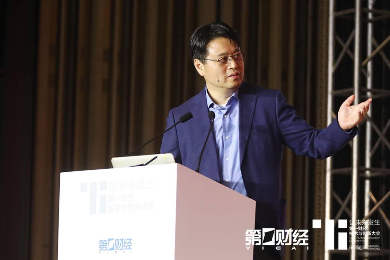 """创业--高通全球副总裁沈劲:AI创新在终端而不是""""暴力计算""""的云"""