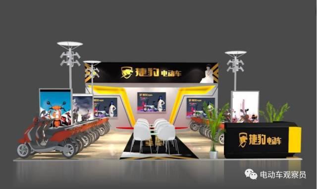 眾多天津電動車品牌參加