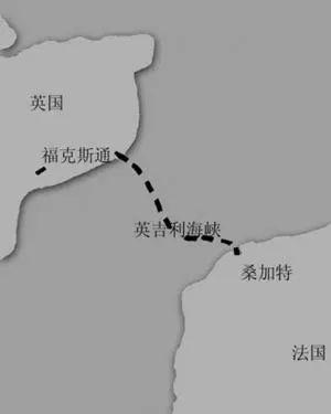英吉利海峡隧道(图片来源:烟台日报)