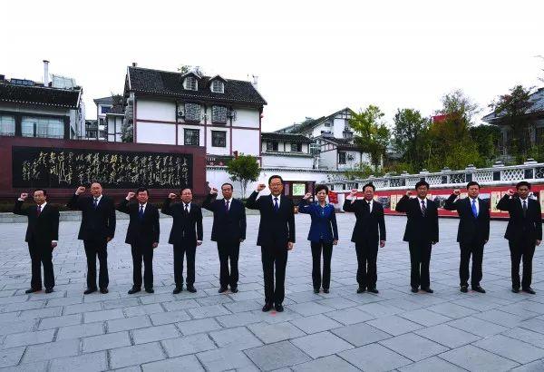 △贵州省委常委在遵义会议会址重温入党誓词