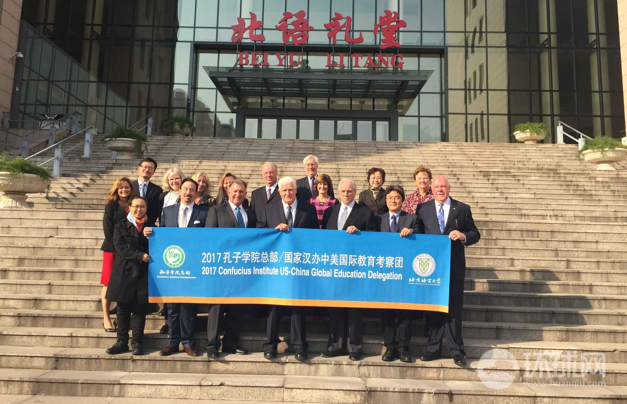 考察团成员在北京语言大学举行开班仪式后合影