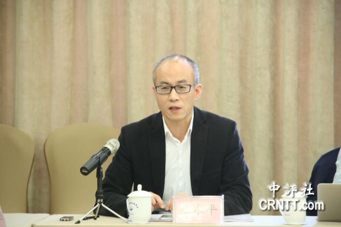 清华大学台湾研究院教授巫永平(图片来源:中评社)