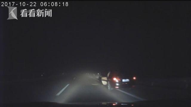 三名男子高速停车 趁大雾半小时偷摘480斤苹果