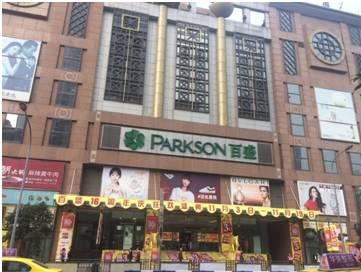 ▲11月3日,每经记者前往重庆百盛南坪店采访商户(每经记者 摄)