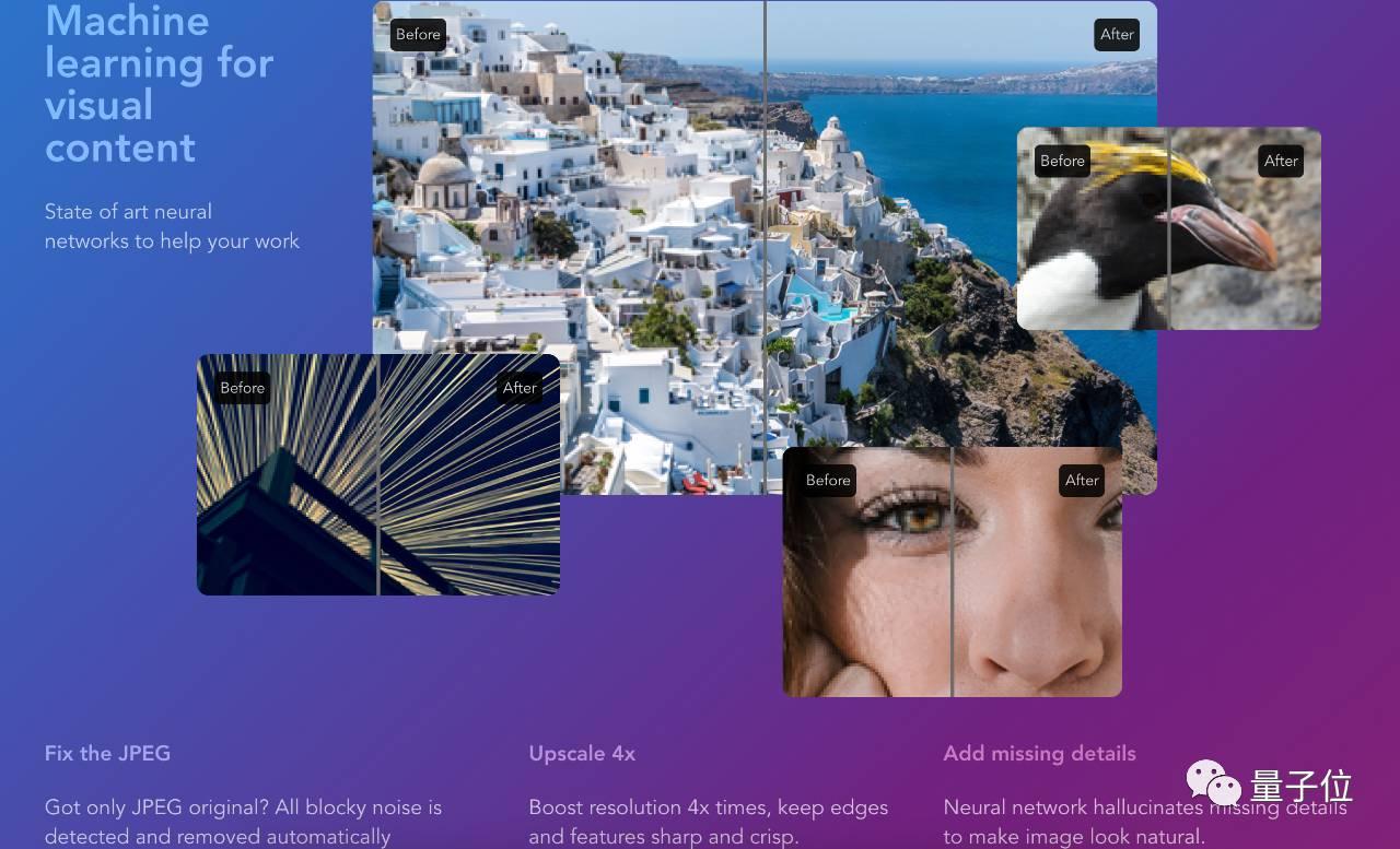 这个免费AI可以神奇拯救低分辨率照片