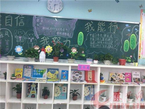 """10月30日,有色小学一年一度的""""绿色书香校园""""班级文化建设评比落幕."""