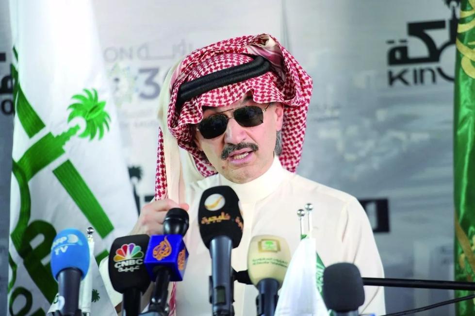 被捕的沙特首富瓦利德王子。