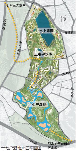 保护增加城市湿地首次纳入乌鲁木齐市规划蓝图